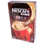 *雀巢咖啡1+2特浓(7杯)13g