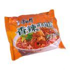 *康师傅香辣牛肉包装99g