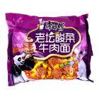 *康师傅酸菜牛肉面114g包装