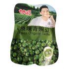 甘源(原味青豌豆)75G