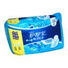 *护舒宝瞬洁贴身全周期优惠装卫生巾10+6片