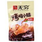 *无穷烤小腿(香辣)60g