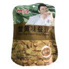 甘源蟹黄味(蚕豆)75G